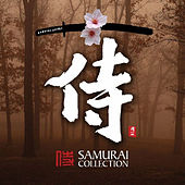 Samurai Collection by Various Artists