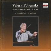 Valery Polyansky - Russian Conducting School by Valery Polyansky