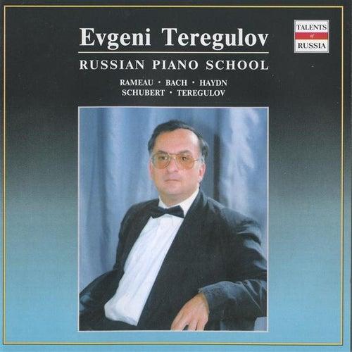 Russian Piano School: Evgeni Teregulov by Evgeni Teregulov