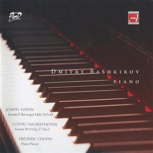 Dmitiry Bashkirov by Dmitri Bashkirov