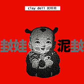 Clay Doll (Ni Wa Wa) - Single by The Shanghai Restoration Project