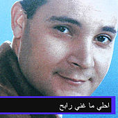 Best Of Rabah by Rabah Driassa