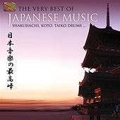 The Very Best of Japanese Music by Various Artists