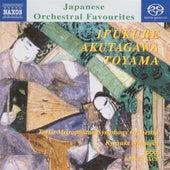 Japanese Orchestral Favourites by Ryusuke Numajiri