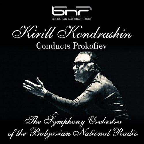 Kirill Kondrashin Conducts Prokofiev by Kirill Kondrashin