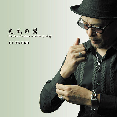 Koufu No Tsubasa / Breathe of Wings by DJ Krush