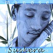 Suskera: Solo Bamboo Flute by Manose
