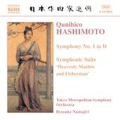 Hashimoto: Symphony No. 1 / Symphonic Suite by Ryusuke Numajiri