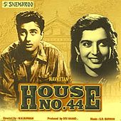 House, No. 44 (Bollywood Cinema) by Various Artists