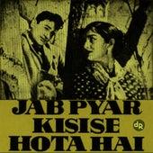Jab Pyar Kisise Hota Hai (Bollywood Cinema) by Various Artists