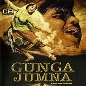 Gunja Jumna (Bollywood Cinema) by Various Artists
