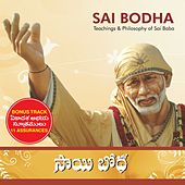 Sai Bodha (With Bonus Track) by Various Artists