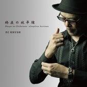 Shuya No Chiheisen / Sleepless Horizon by DJ Krush