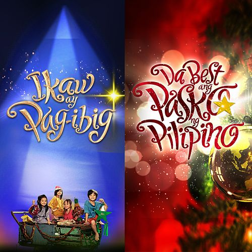 Da Best Ang Pasko Ng Pilipino by Various Artists