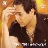 Tigi Tigi (Egyptian Music) by Hakim