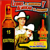 15 Exitos by Leonel y Almikar