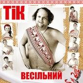 Vesil'nyi by Tik
