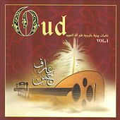 Oud (Vol. 1) by Aarif Jaman