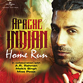 Home Run by Various Artists
