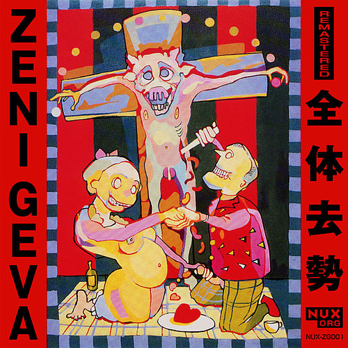 Total Castration by Zeni Geva