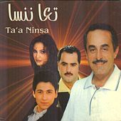 Ta'a Ninsa by Various Artists