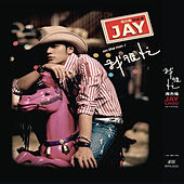 On The Run by Jay Chou