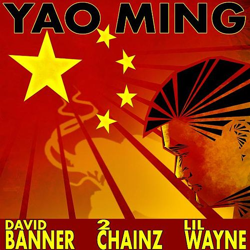 Yao Ming (feat. Wayne & 2 Chainz) - Single by David Banner