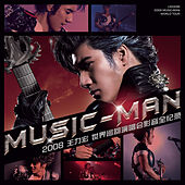 Wang Leehom 2008 MUSIC-MAN World Tour by Leehom Wang