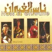 Jibou Li Hali by Nass El Ghiwane