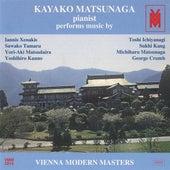 Xenakis - Tamaru - Matsudaira - Kanno by Various Artists