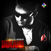 Dimand by Mangi Mahal