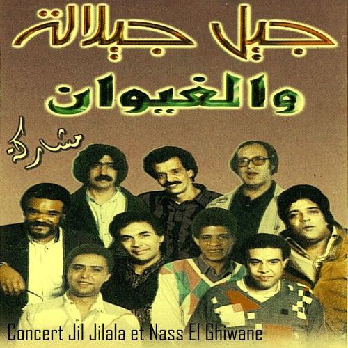 Medley by Nass El Ghiwane
