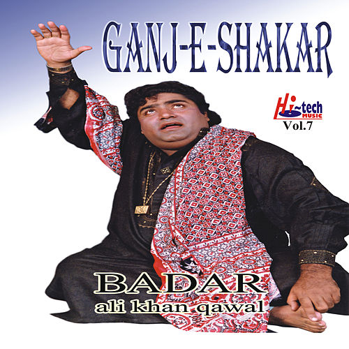 Ganj-e-Shakar Vol. 7 by Badar Ali Khan