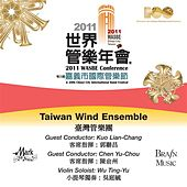 2011 WASBE Chiayi City, Taiwan: Taiwan Wind Ensemble by Various Artists