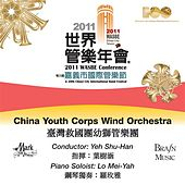 2011 WASBE Chiayi City, Taiwan: China Youth Corp Wind Ensemble by Various Artists