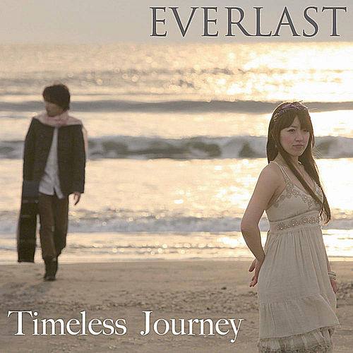Timeless Journey by Everlast