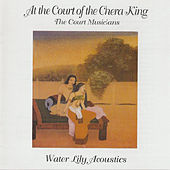 At the Court of the Chera King by Various Artists