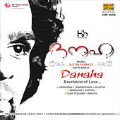 Danaha by Various Artists