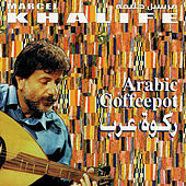 Arabic Coffeepot by Marcel Khalife