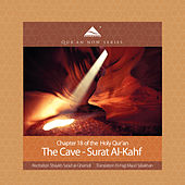 The Cave - Surat Al-Kahf (Arabic Recitation with English Translation) by QuranNow