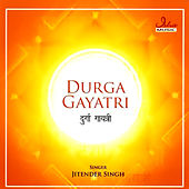 Durga Gayatri by Various Artists