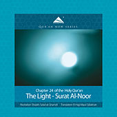 The Light - Surat Al-Noor (Arabic Recitation With English Translation) by QuranNow