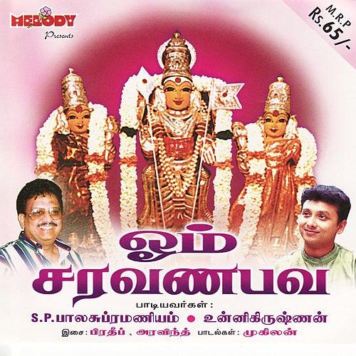 Om Saravanabhava by Various Artists