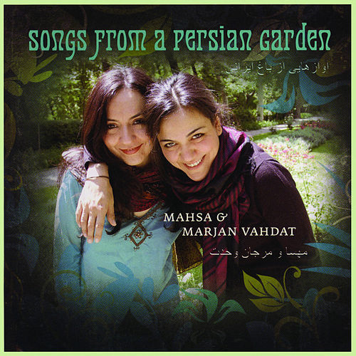 Songs From a Persian Garden by Various Artists