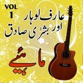 Arif Lohar & Bushra Sadiq, Vol. 1 by Arif Lohar