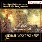 Mozart. Piano Concertos. Vol. 5 by Mikhail Voskresensky