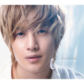 Kiss Kiss / Lucky Guy by Kim Hyun Joong