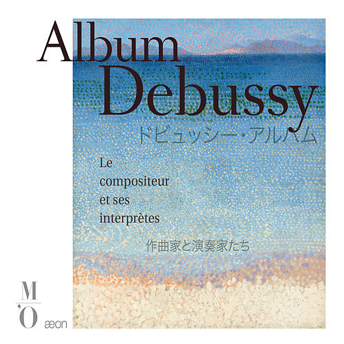Debussy: Le compositeur et ses interprètes by Various Artists