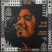 Sinaaki Osinaaki by Papon
