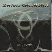 Subsonic by Shiva Chandra